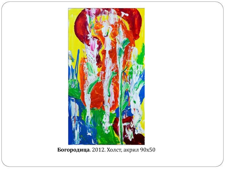 ezgif.com-webp-to-jpg (13)