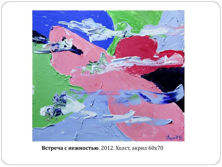 ezgif.com-webp-to-jpg