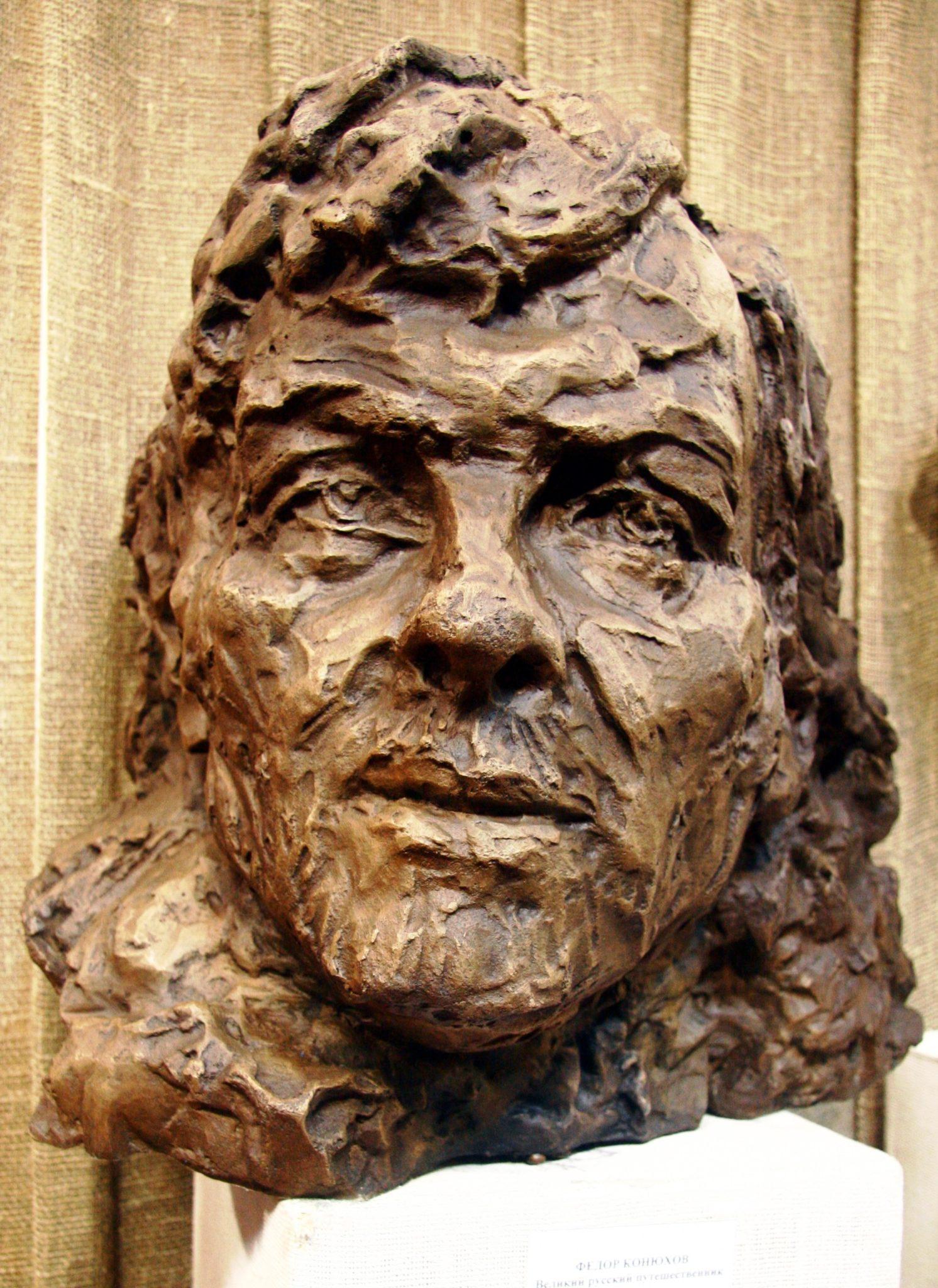 Bust of Kusturica