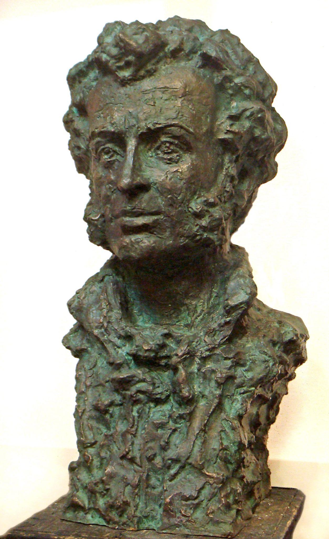памятник А.С. Пушкину в Москве, МГИМО