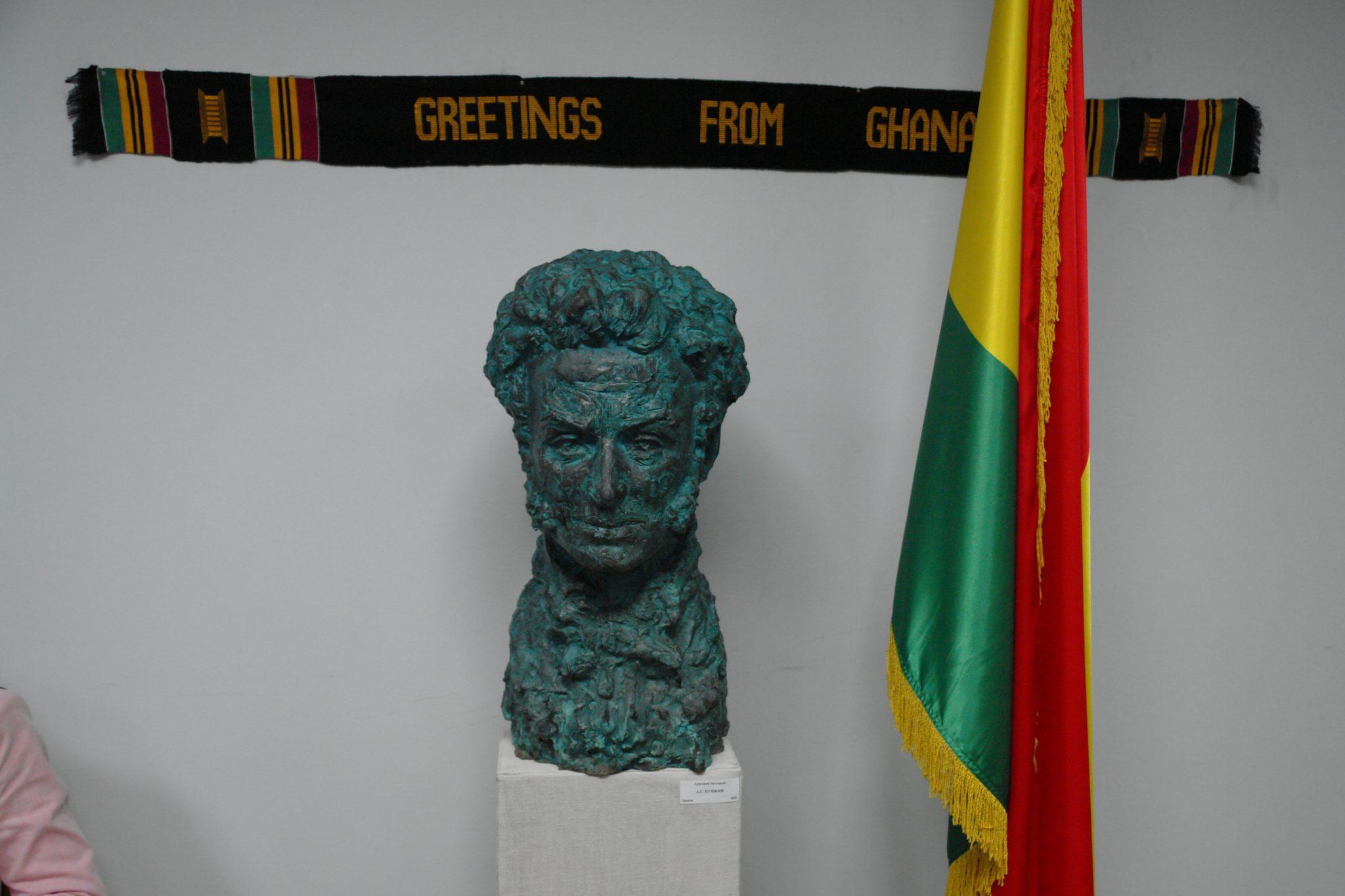 памятник Пушкина для Республики Гана