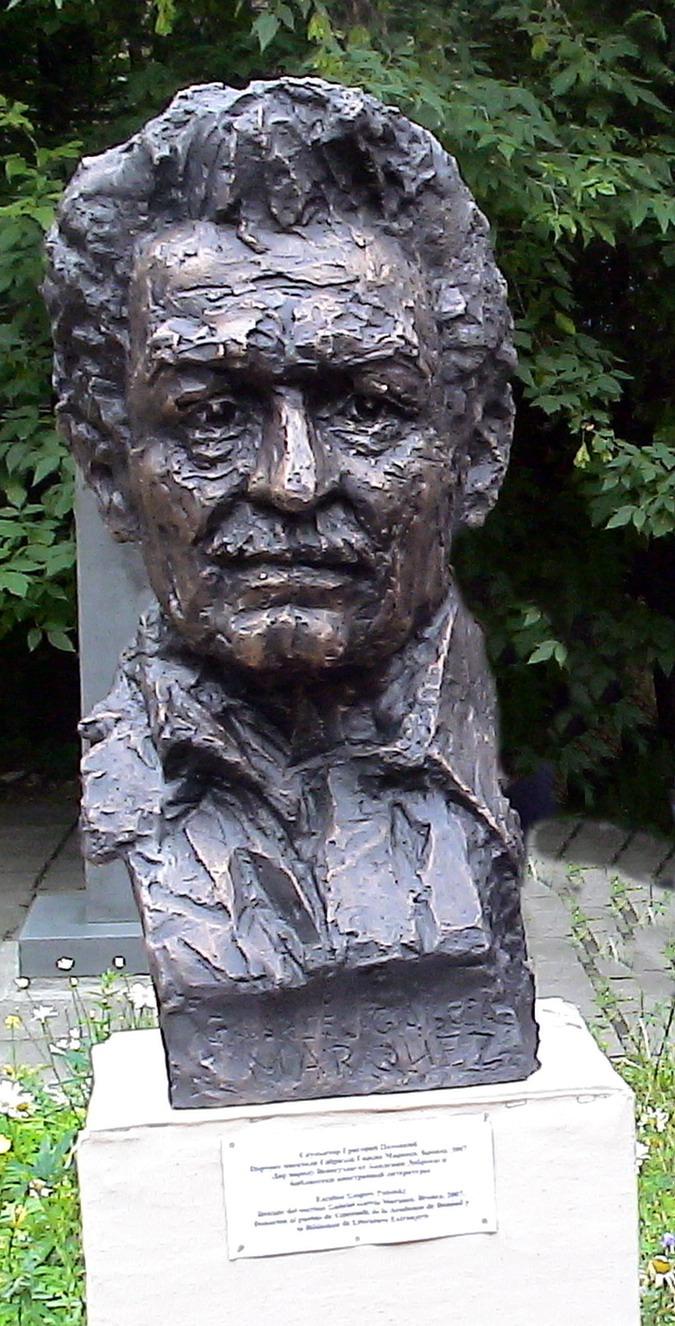 скульптурный портрет Габриэеля Г. Маркеса-подарок Венесуэле.